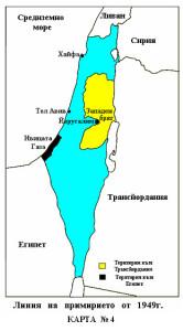 Palestina5