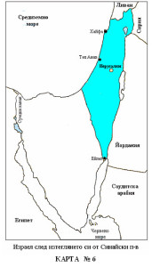 Palestina7