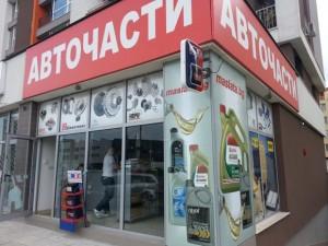 magazin_druzhba
