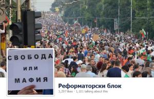 Реформаторски-блок 2013-12-19 17-27-35